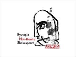 図:シェイクスピアシリーズロゴ