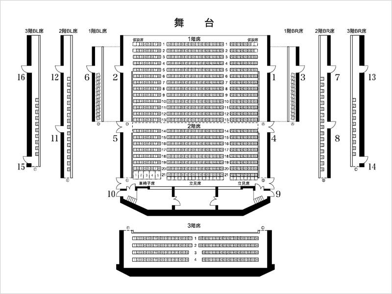 図:劇場座席図
