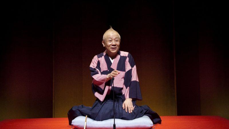 春風亭小朝独演会 第二十一回公演の画像