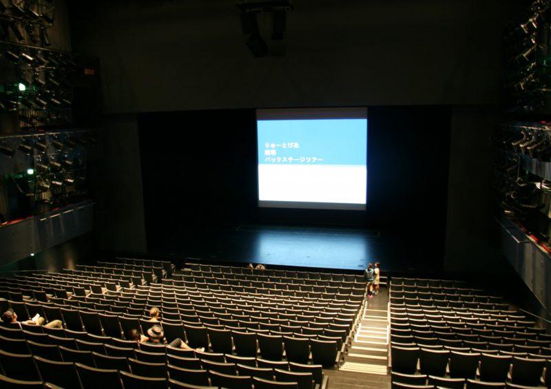 りゅーとぴあバックステージツアー「劇場編」(2018年度)の画像