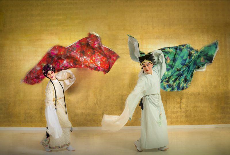 能楽堂で楽しむ崑劇の画像