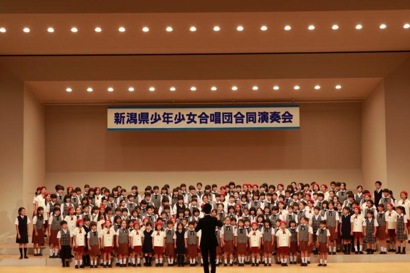第41回 新潟県少年少女合唱団 合同演奏会の画像
