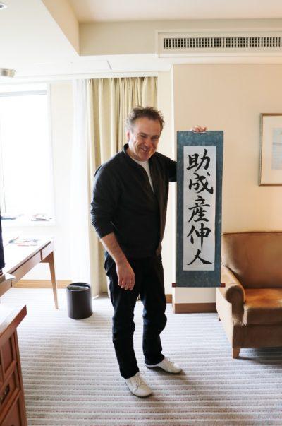 東京交響楽団のカリスマ、第3代音楽監督ジョナサン・ノットが新潟へ!の画像