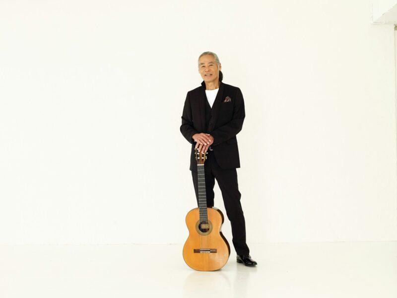 荘村清志 ギター・リサイタルの画像