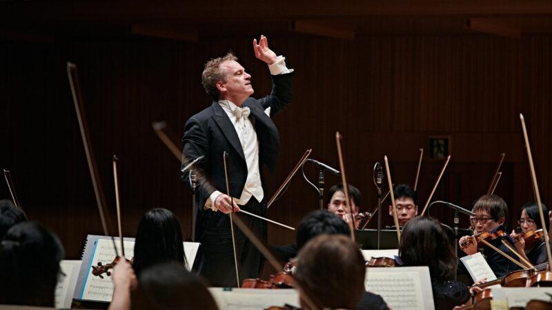 東京交響楽団 第120回新潟定期演奏会の画像
