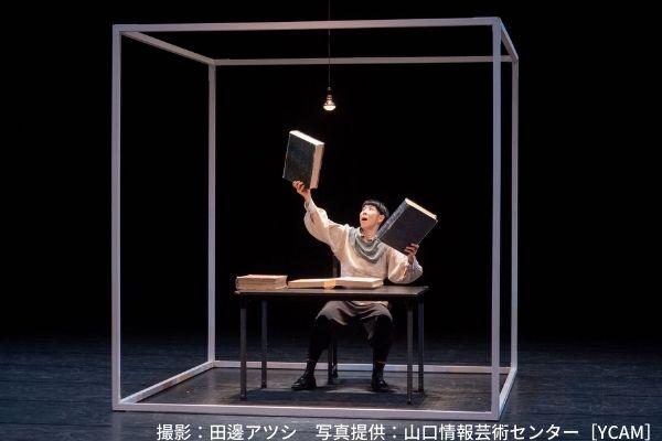 【1月17日(日)上演 カンパニーデラシネラ『ドン・キホーテ』】不思議な舞台!身体で魅せる物語の画像