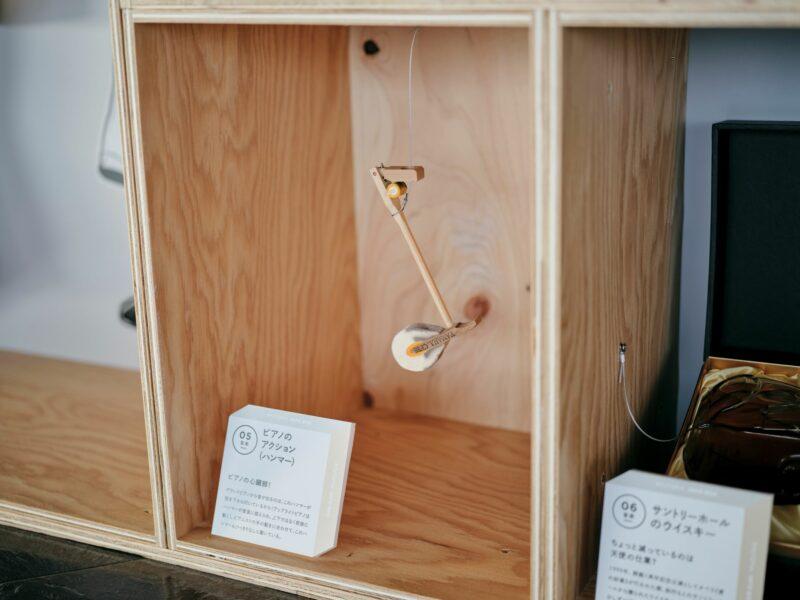 りゅーとぴあの宝物を集めた展示スペース「INFO BOX」ができましたの画像