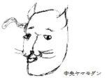 第1回 新潟劇王(2021年)の画像