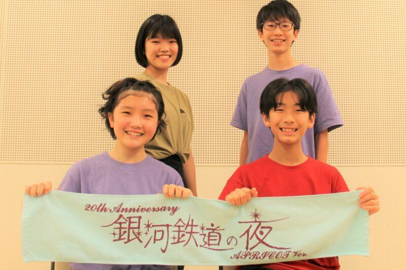 APRICOT祝20周年!輝きが止まらない、若き役者たちにスペシャルインタビューの画像